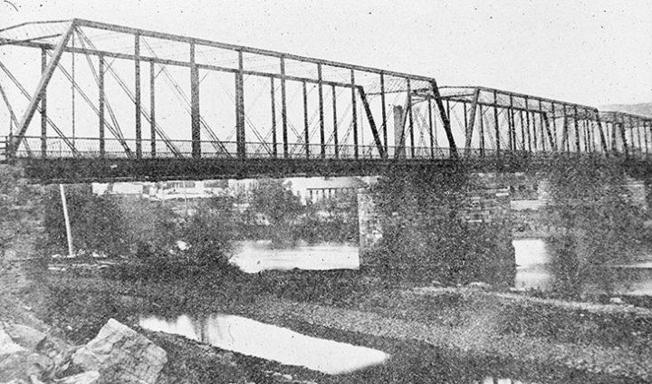 Penn Street Bridge - Reading PA
